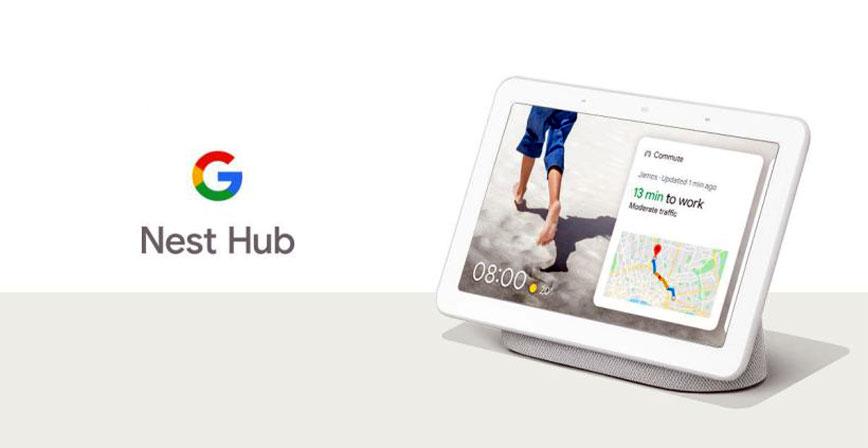 جوجل نيست هاب , جهاز Google Nest Hub
